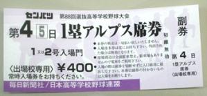 f0291565_13391058.jpg