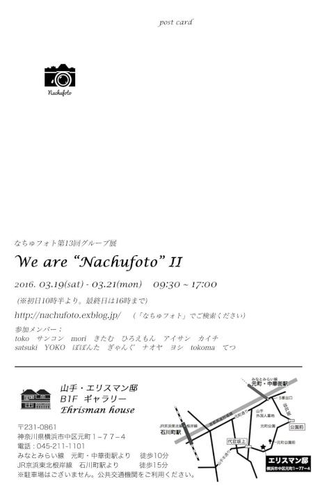 a0257268_20485469.jpg