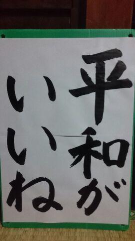 3.19集会_c0347272_22004116.jpg