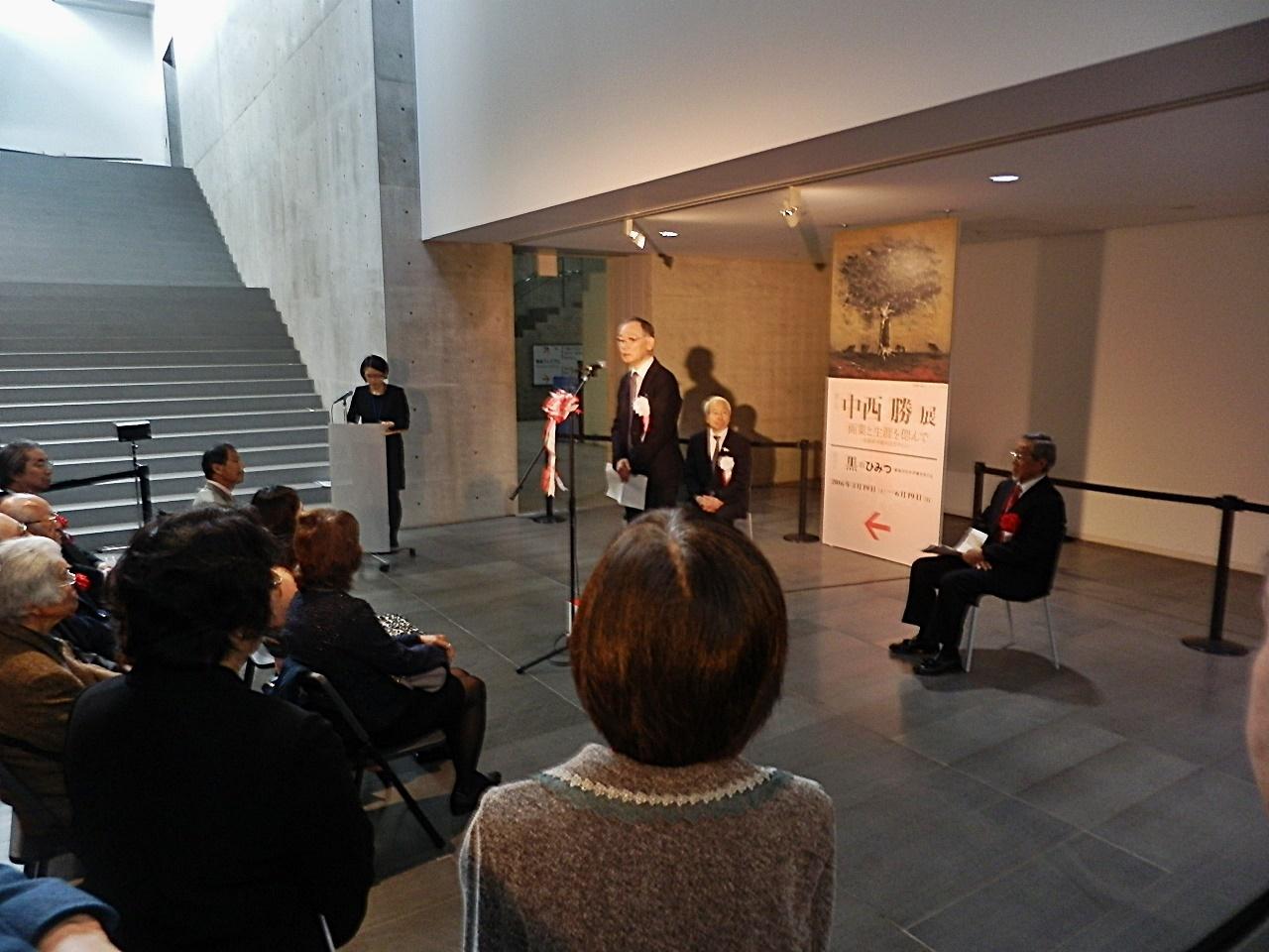 ◆『中西勝展』始まりました・・兵庫県立美術館_e0154682_22580756.jpg