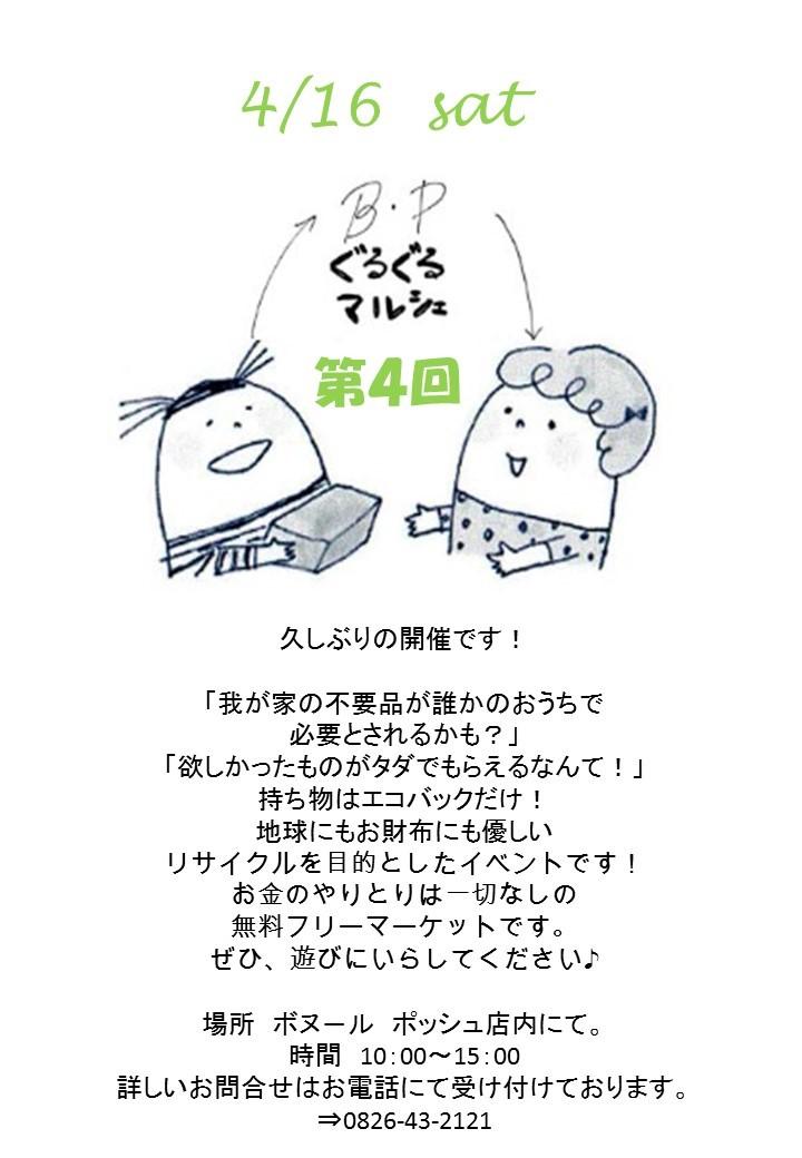 b0187185_13342668.jpg