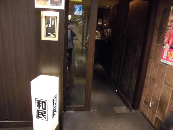 JAPANESE DINING 和民   川西能勢口駅前店_c0118393_15115684.jpg