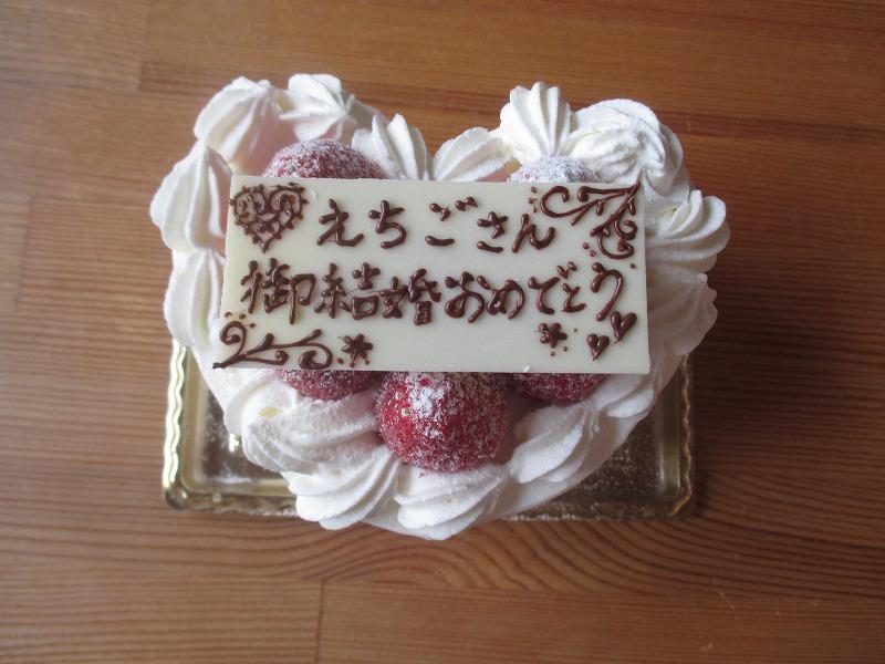 3月19日(土)・・・喫茶店らしい1日_f0202703_6162896.jpg