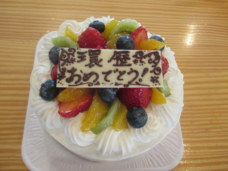 3月19日(土)・・・喫茶店らしい1日_f0202703_6174526.jpg
