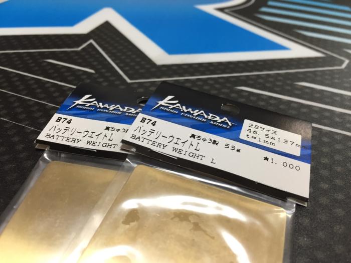 b0002914_19485089.jpg