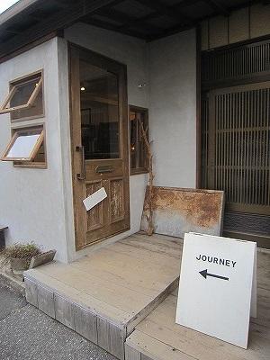 kousha & senkiya_b0157216_19194674.jpg