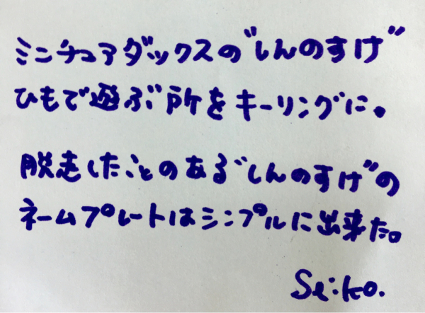 アートクレイシルバー作品〜Studio NAO2〜_e0095418_13520527.jpg