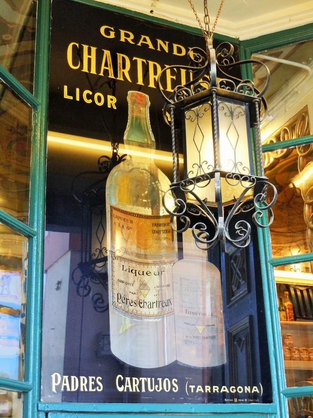 スペインで一番古くて美しい店 _c0213220_7202842.jpg