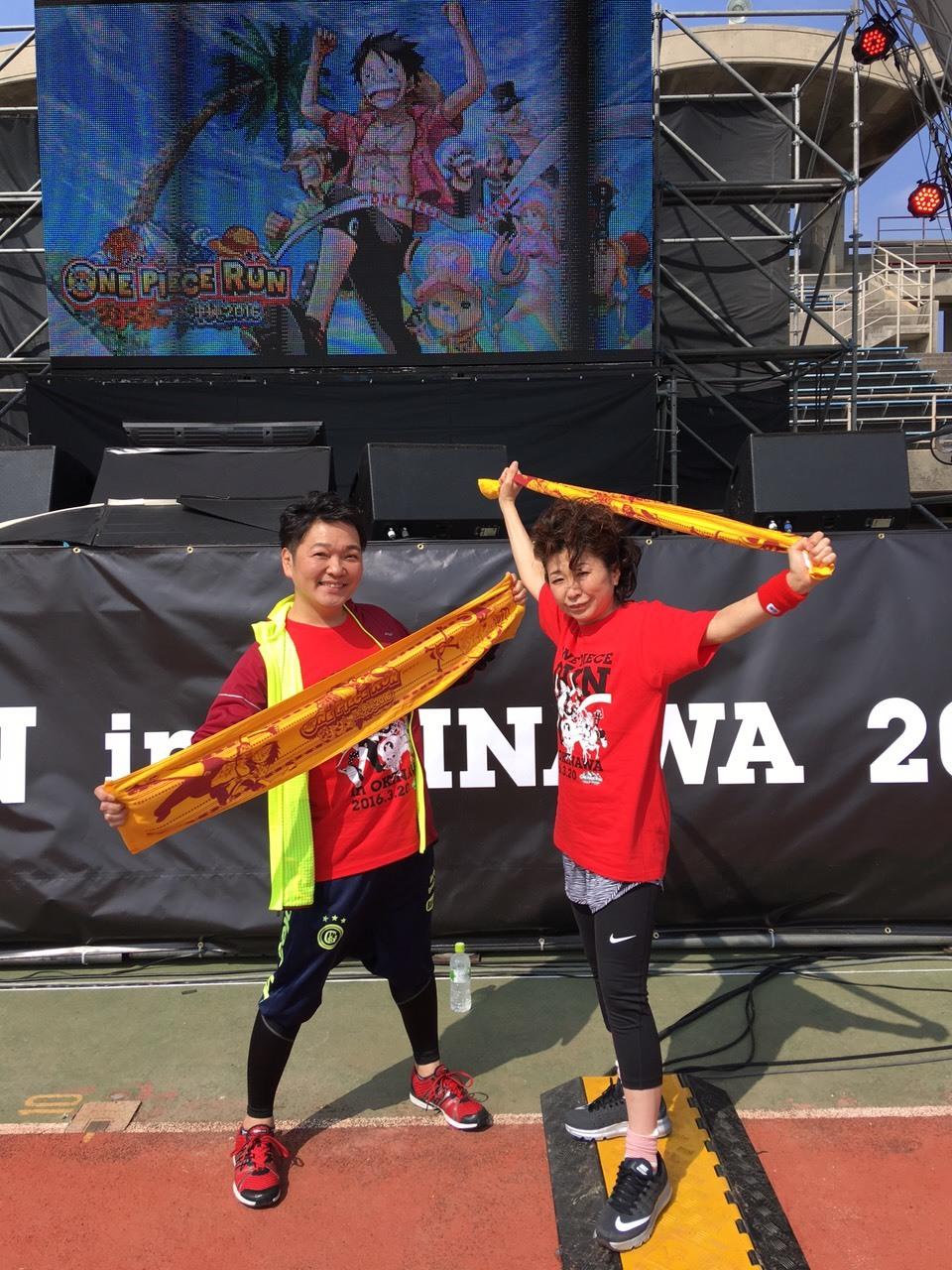 ONE PIECE RUN in 沖縄2016_a0163623_21122891.jpg