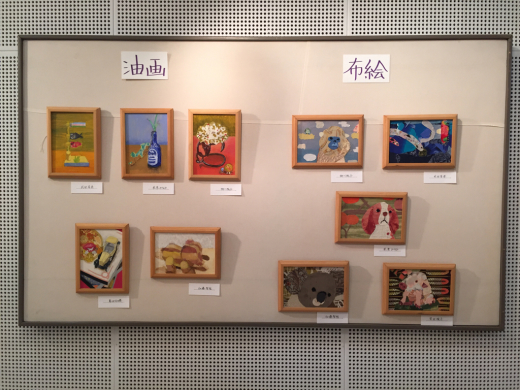 『工房あんと絵画・造形教室作品展』 始まりました。_b0262124_03225508.jpg