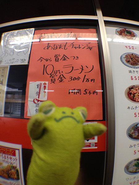 東急ハンズ姫路店に出店中です!!_a0129631_114829100.jpg