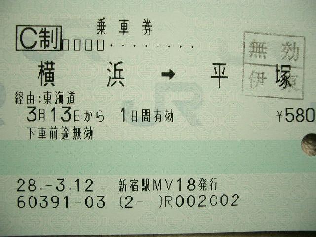 b0283432_1814418.jpg