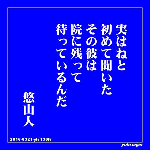 f0188432_8461219.jpg