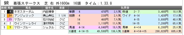 c0030536_19339.jpg