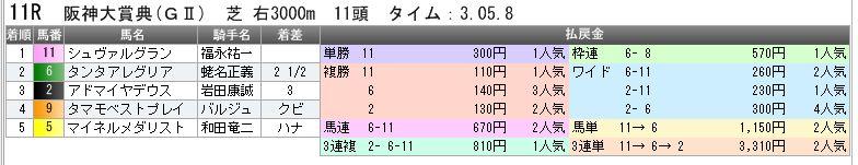 c0030536_1941627.jpg