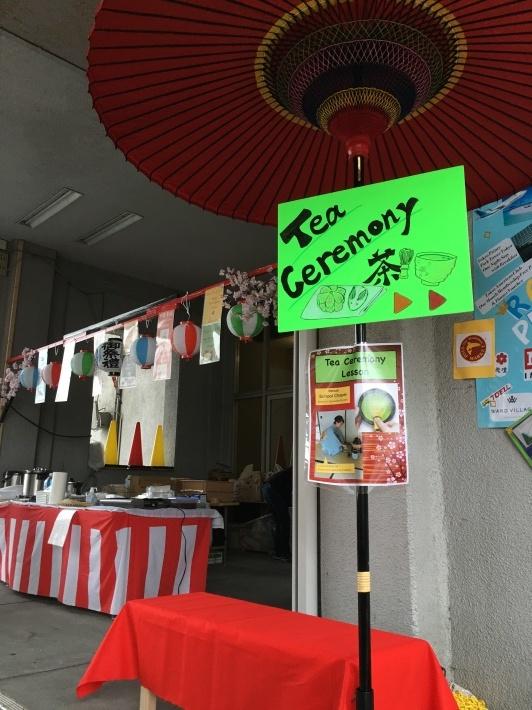 ISSH 聖心インターナショナルスクール茶会_d0334837_17540928.jpeg