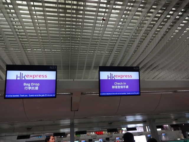 機場到着 _b0248150_13134065.jpg