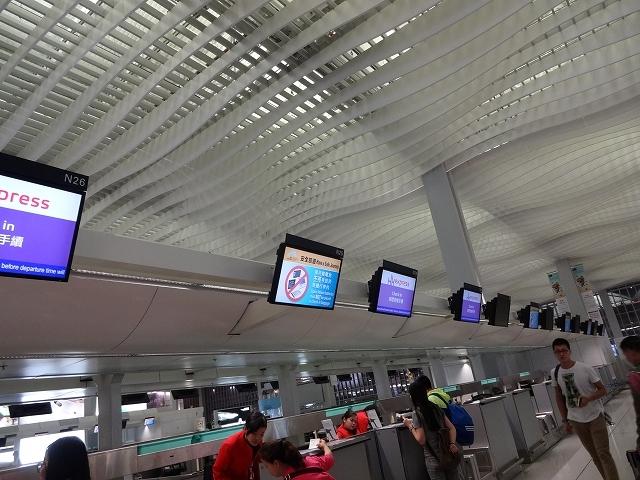 機場到着 _b0248150_13145113.jpg