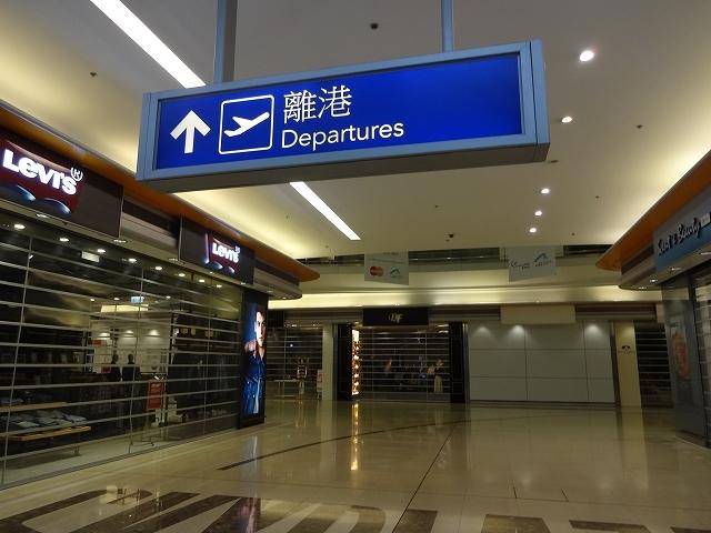 機場到着 _b0248150_13254798.jpg