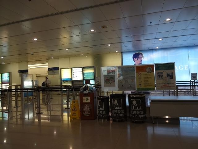 機場到着 _b0248150_13302500.jpg