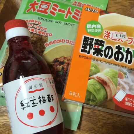 マクロビ料理教室〜イタリアン編〜_f0331651_20495500.jpg