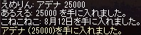 a0201367_236329.jpg