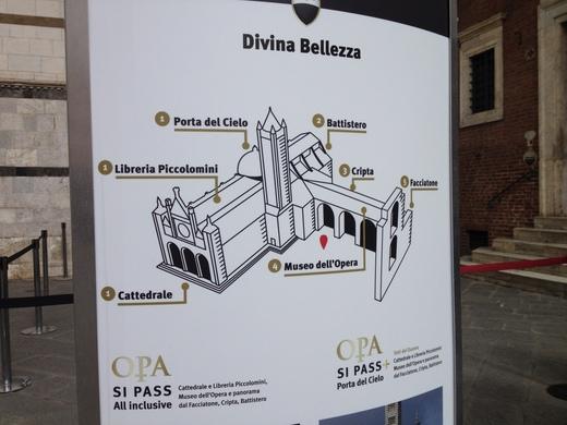 シエナの洗礼堂とオトクな共通券_a0136671_2373448.jpg