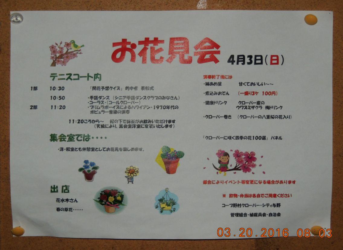 f0104277_81955100.jpg