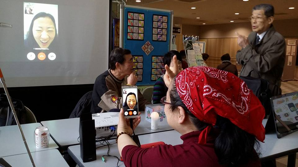 Online Event@Sendai電脳ひなまつり@仙台_b0279181_10404910.jpg