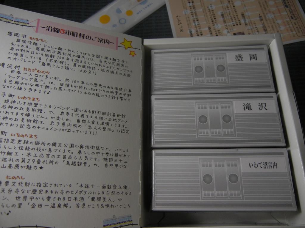 b0013293_16593761.jpg