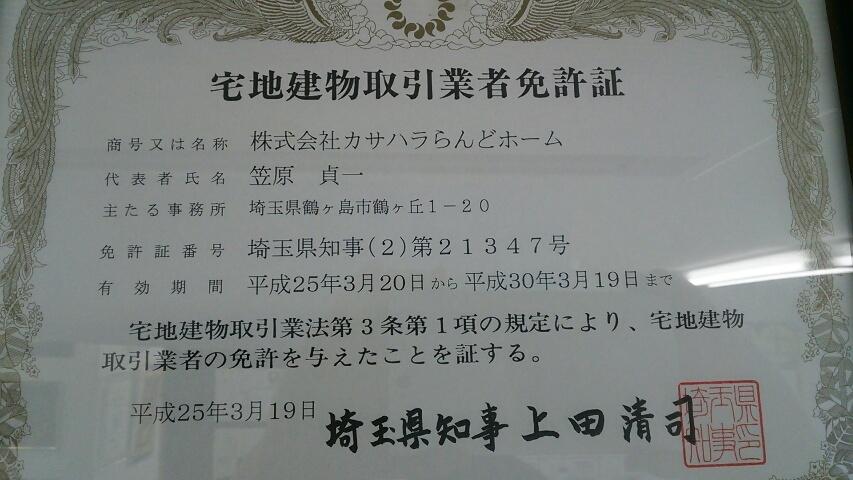 徹夜明け_f0193702_439023.jpg