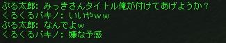 f0089303_022081.jpg