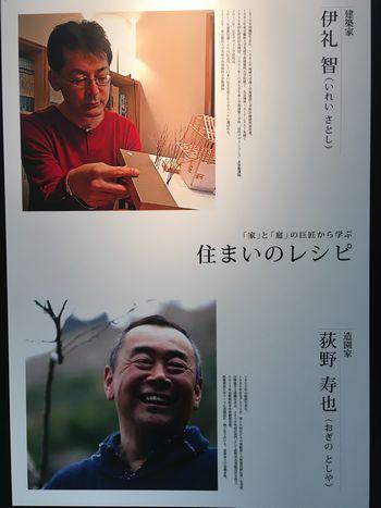 ジャパン建材フェア_a0059217_14245970.jpg