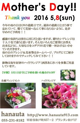 f0142120_15494914.jpg
