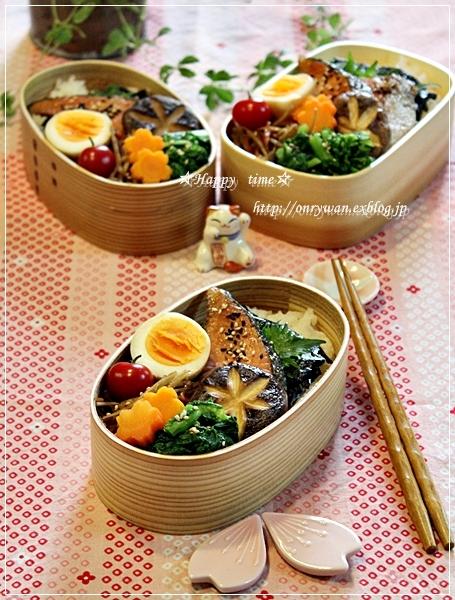 鮭の照焼きでのり弁当と常備菜と今年初筍♪_f0348032_18442117.jpg