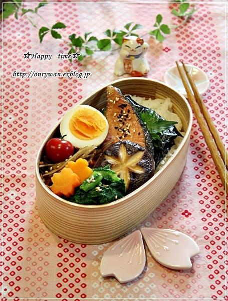 鮭の照焼きでのり弁当と常備菜と今年初筍♪_f0348032_18443145.jpg