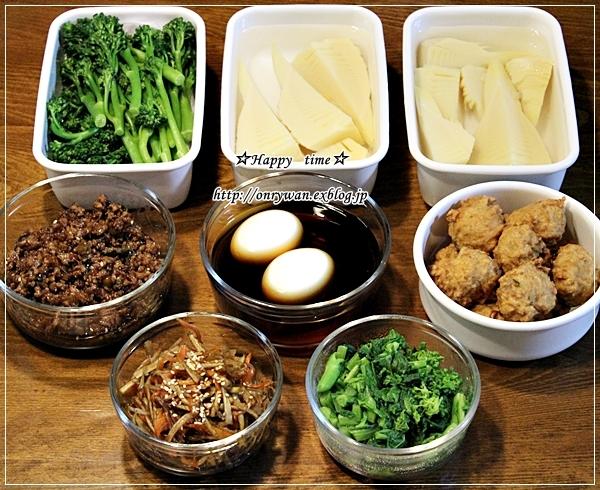 鮭の照焼きでのり弁当と常備菜と今年初筍♪_f0348032_18444186.jpg