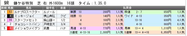 c0030536_18252920.jpg