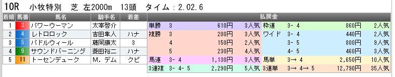 c0030536_18255158.jpg