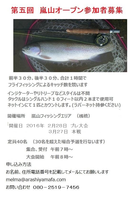 b0174137_001023.jpg
