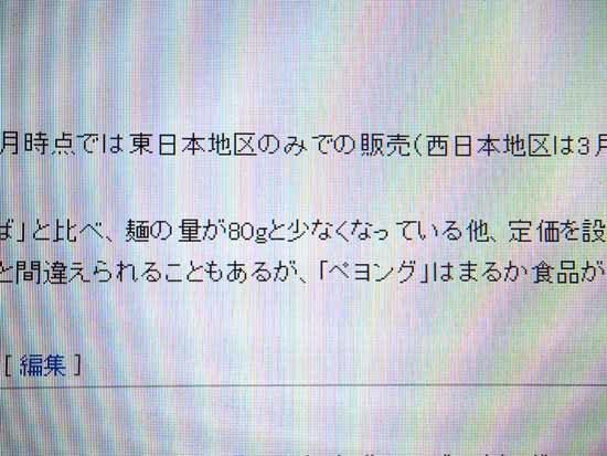 f0333938_21040223.jpg