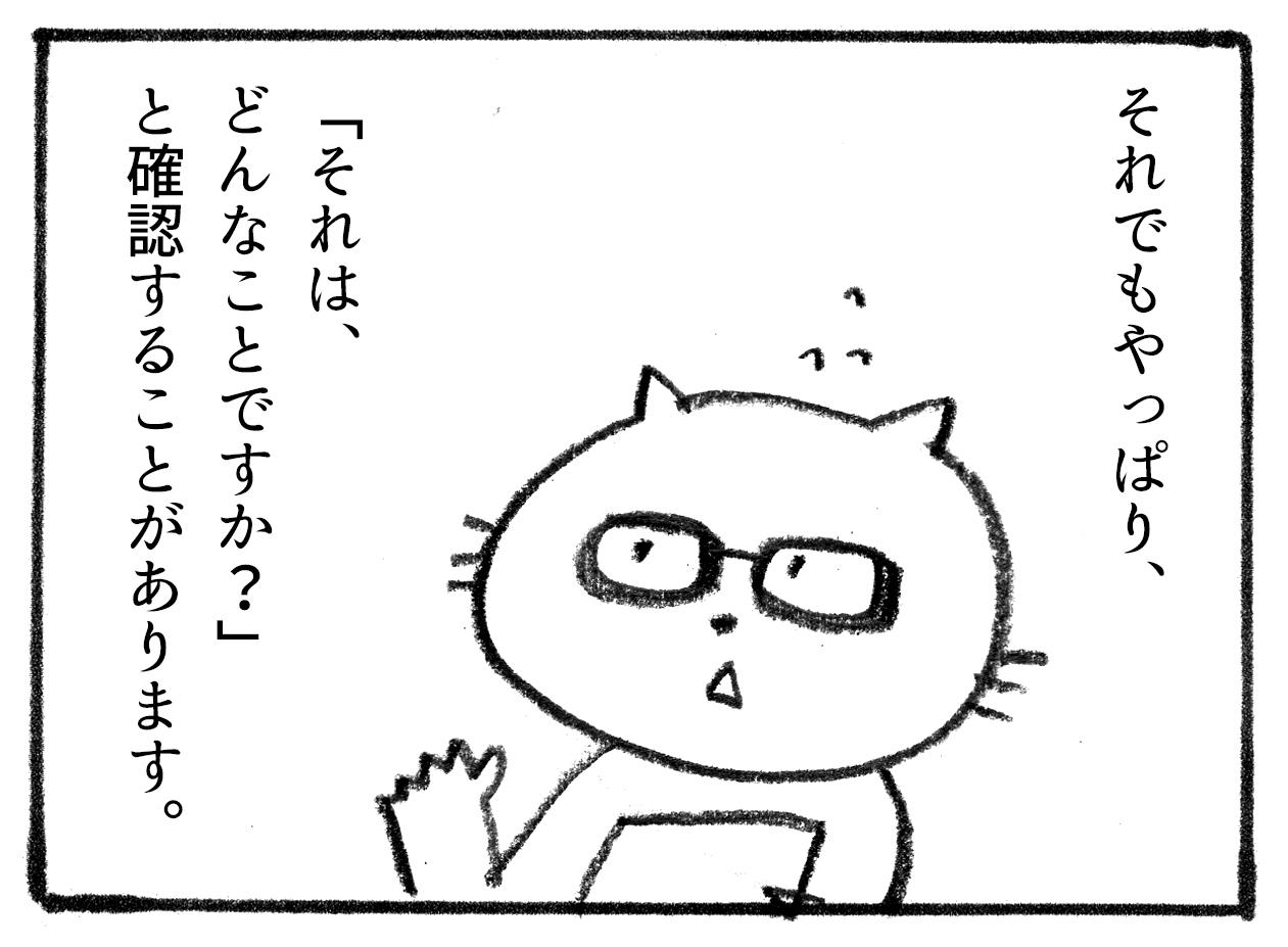 d0258949_10304022.jpg