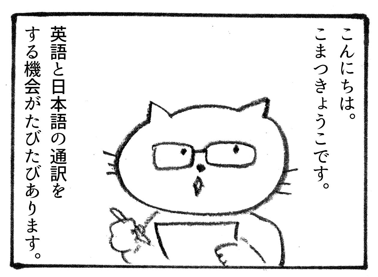 d0258949_10304739.jpg