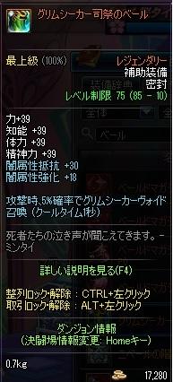e0052353_14103091.jpg