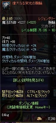 e0052353_14161559.jpg