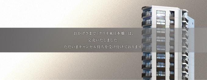 e0009760_15434117.jpg
