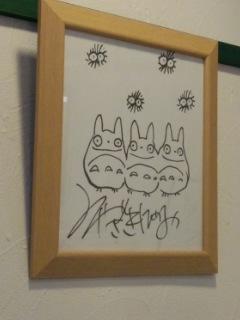 世田谷代田 白髭のシュークリーム工房のトトロのシュークリームとクッキー_f0112873_22175599.jpg