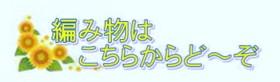 f0003174_1717356.jpg