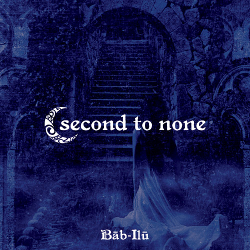 "SECOND TO NONE 1st full album.""Bab-Ile"" release gig OKAYAMA_d0246877_12513962.jpg"