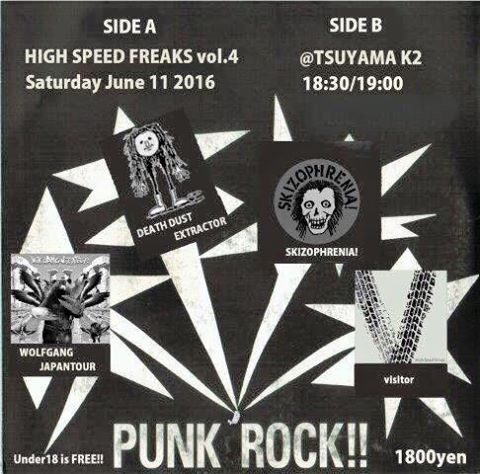 2016.6/11(sat) 津山K2 High Speed Freaks vol.4_d0246877_1254063.jpg